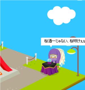 270x285_2011_04_22_20_48_02