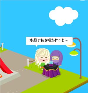 270x285_2011_04_22_20_49_40