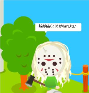 270x285_2011_05_16_21_47_32