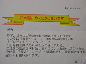 Dscn5331_2