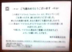 130116_092549_meishi_2