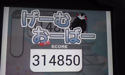 131213_134401