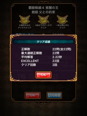 B9b1564c5a8d45e3866f6cf1561cc875