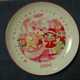 「クリスマスペコちゃんプリン」2004 ソーサ
