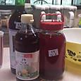 赤シソ酢ジュース