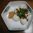 里芋の肉味噌のせ